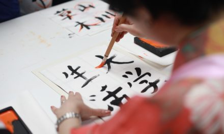 Beste Boeken Over Japan [Top 10 Aanraders] [2021 Update]